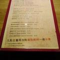 菜單(7)