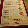 菜單 (6)