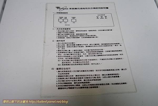 P1180893