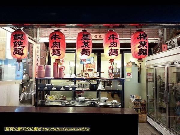 beef noodle (0)-1