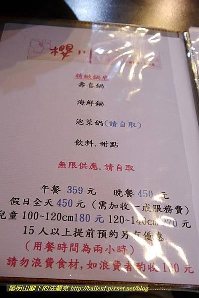 菜單 (1)