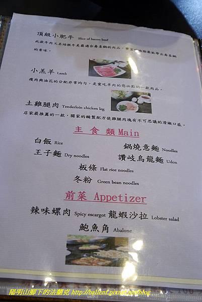 菜單 (4)
