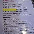 菜單 (5)