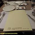 菜單 (11)