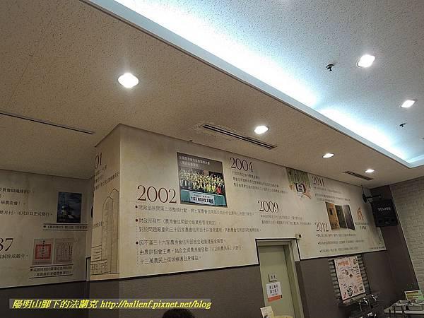 DSCN8713.jpg