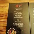 菜單 -3 .jpg