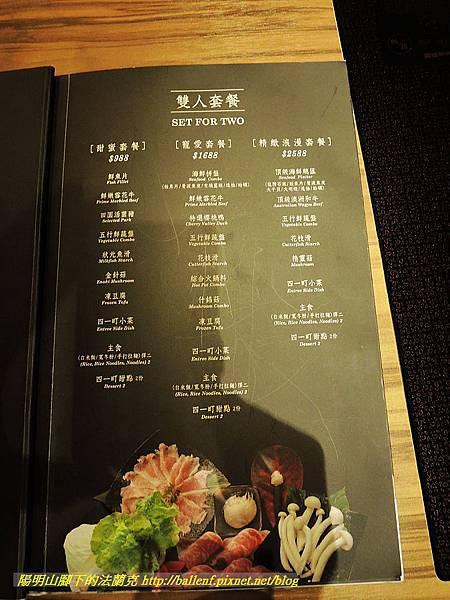 菜單 -4.jpg