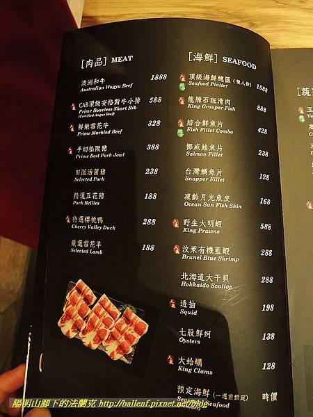 菜單 -7.jpg