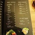 菜單 -8 .jpg