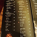 菜單 -9 .jpg