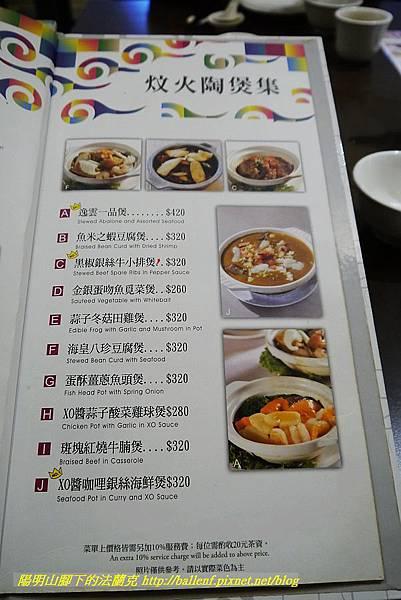 菜單 (3).jpg
