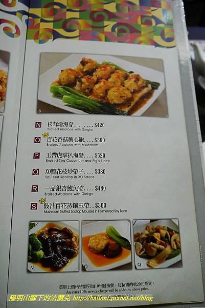 菜單 (7).jpg