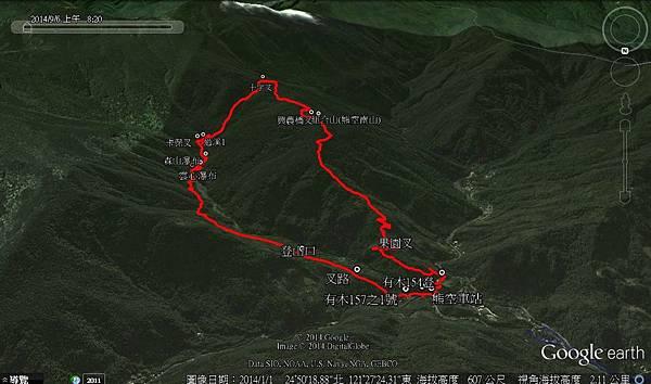 組合山-3.jpg