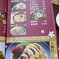 菜單 -8.jpg
