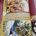 菜單 -11.jpg