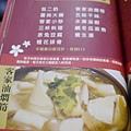 菜單 -13.jpg