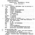 王道 (1).jpg