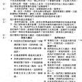 王道 (2).jpg