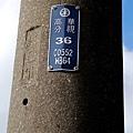 P1640815.jpg