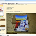 部落格2000001.jpg