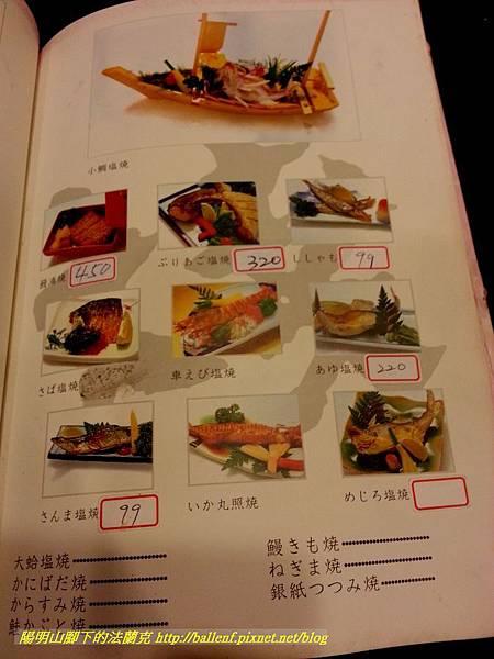 菜單 (9).jpg