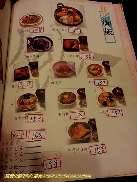 菜單-13.jpg