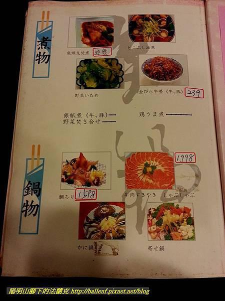 菜單-14.jpg