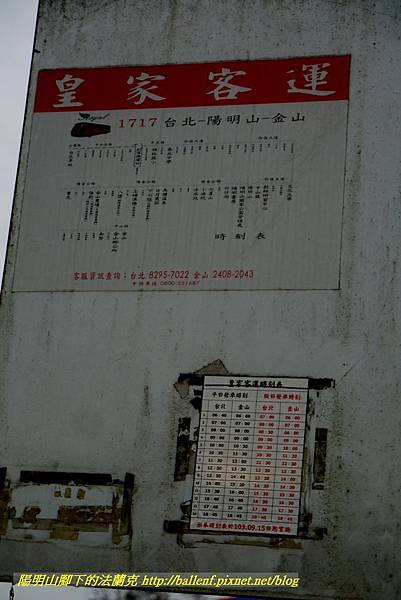 P1680374.jpg