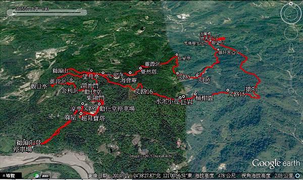 南庄獅頭山-3.jpg