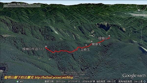 橫嶺山-3.jpg