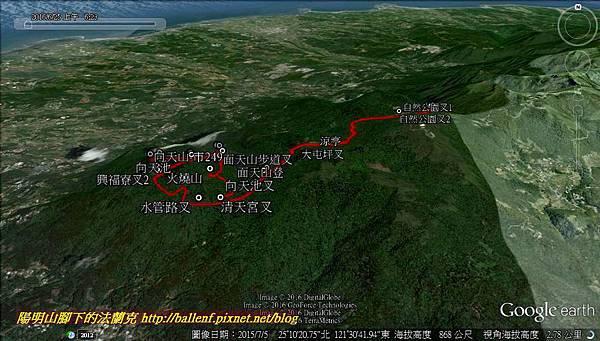向天山-3.jpg