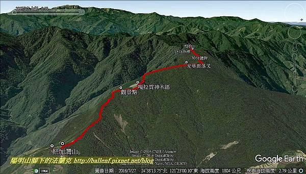 低陸山-3.jpg