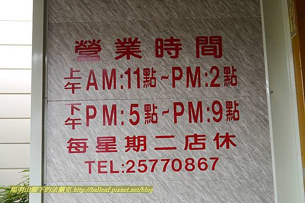P2180701.jpg