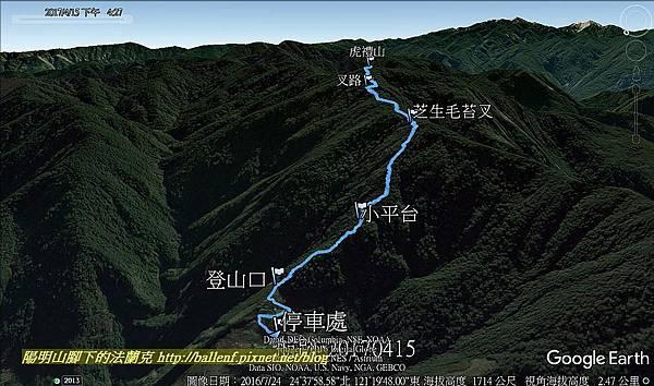 虎禮山-3  .jpg