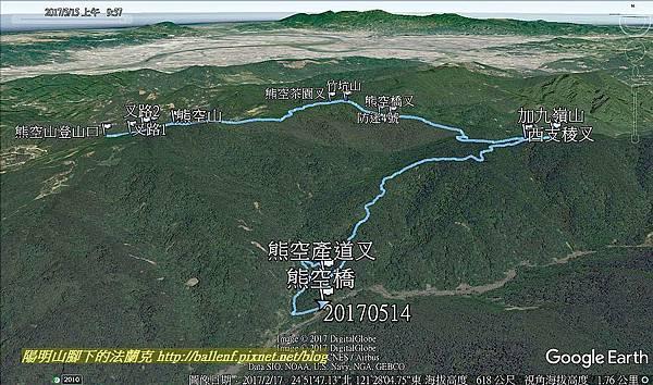 熊空山-3    .jpg