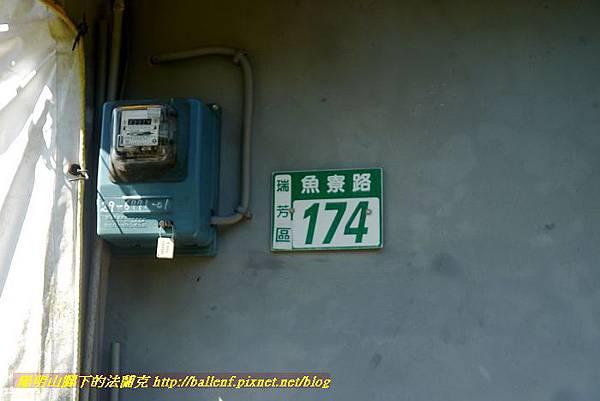 P2260243.jpg