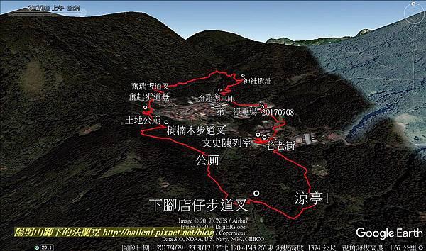奮起湖-3  .jpg