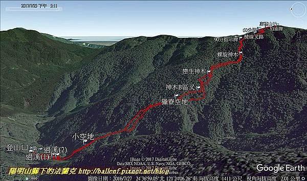 唐穗山-3     .jpg