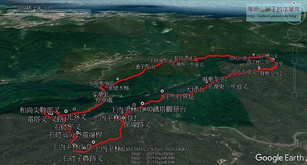 內平林山O型-3 .jpg