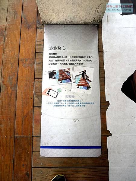 P1650829.jpg