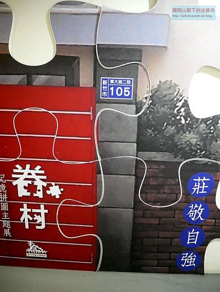 P1650929-2.jpg