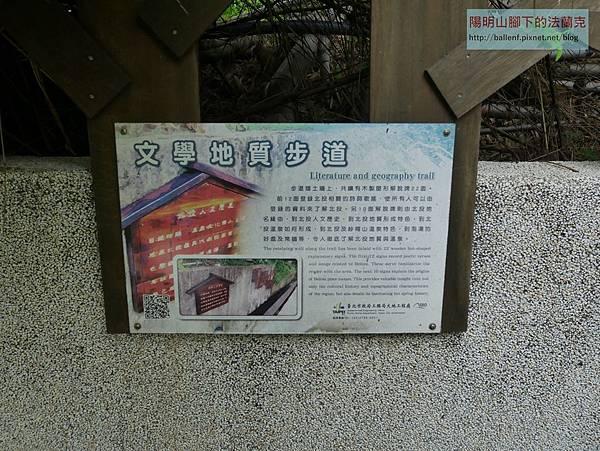 P1670892.jpg
