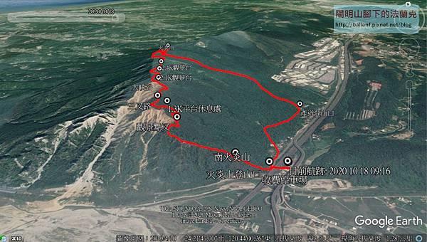 火炎山-3.jpg