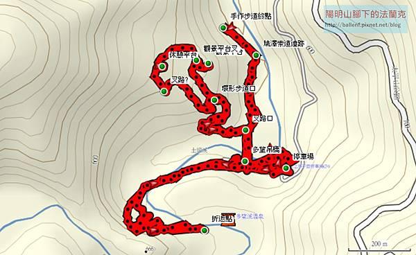鳩之澤-1 .jpg