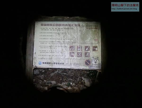 P1830580.jpg