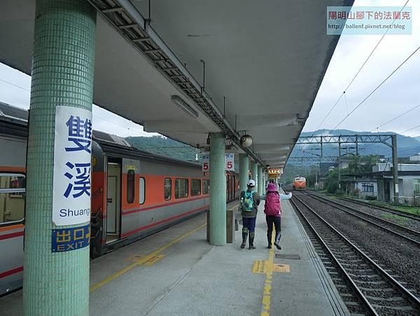 P1880672.jpg
