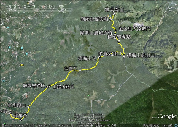 101003  士林 瑪礁山古道-2.jpg