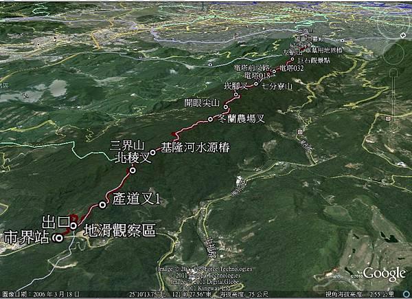 2011-0410 基隆 界寮縱走-3.jpg