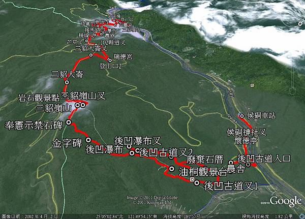 2011-0502 瑞芳 三貂大崙-3.jpg