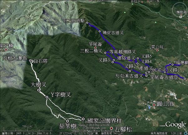 100620 內柑大瀑布-4.jpg